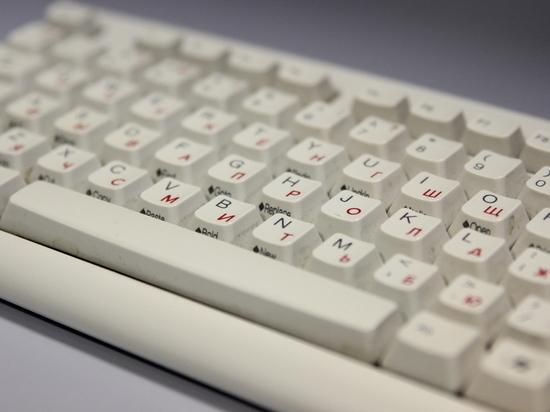 Перед смертью московский школьник отправил брату пароль от своего компьютера