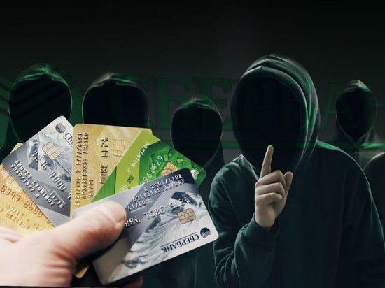 Мошенник предупредил чебоксарку о списании и лишил 422 тысяч рублей