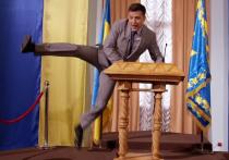 Инаугурация Зеленского: от президента Украины ждут антраша на трибуне