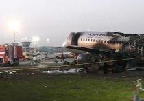 Эксперт оценил доклад о катастрофе «Суперджета»: безоговорочной вины пилотов нет