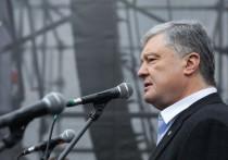 Действующий президент Украины уволил экс-генсека НАТО с поста своего советника