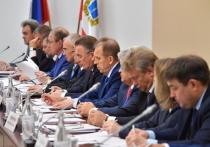 Дмитрий Самойлов и Александр Кузнецов обсудили с полпредом исполнение нацпроектов и реформу ТКО