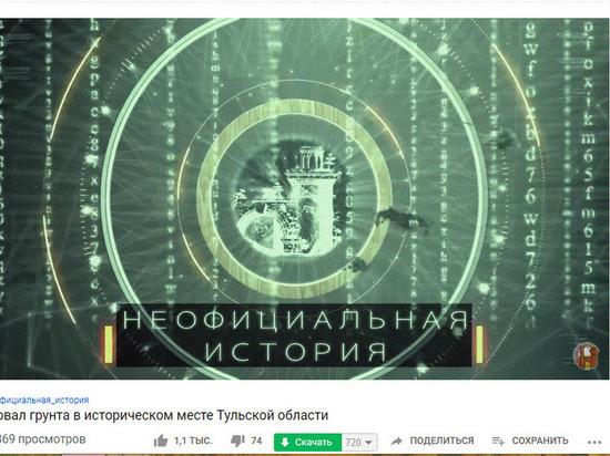 Блогеры выдвинули свою версию Дедиловского провала под Тулой