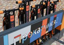 В Ставрополе при помощи самокатов создают систему микротранспорта