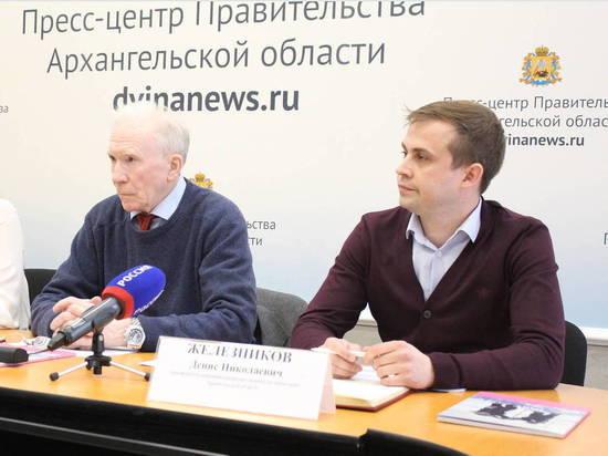 В Архангельске пройдёт крупная международная научная конференция по климату