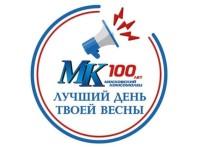 Росгвардия показала на празднике «МК» в Королеве работу аэростата наблюдения