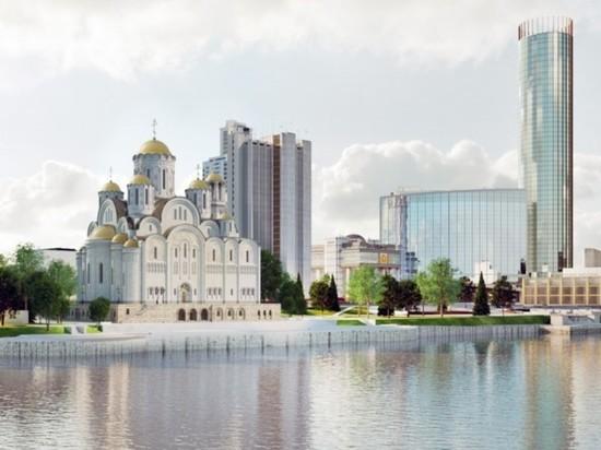 Суд в Екатеринбурге сократил срок ареста восьмерым протестующим