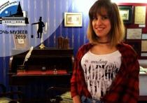 Музей в Тверской области расскажет о любви и сексе в пушкинскую эпоху