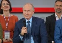 Поручение Путина о газификации Домбая выполнят в 2019-2020 году