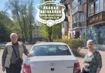 Дорога к морю: 80-летний пенсионер-инвалид из Хакасии поехал на машине в Севастополь