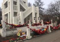 В Мурманске простятся с погибшими в авиакатастрофе SSJ-100
