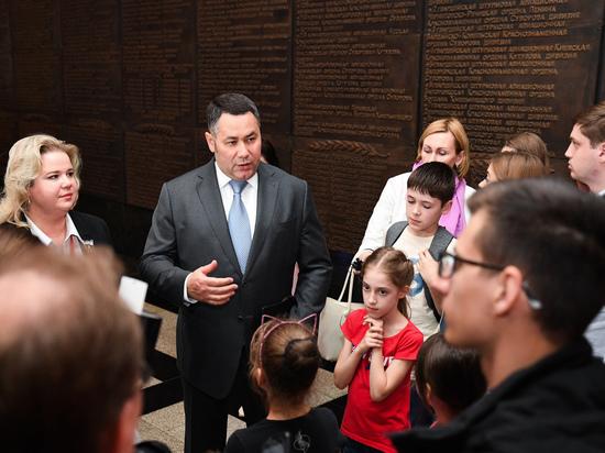 Тверской губернатор провёл экскурсию для школьников в Музее Победы