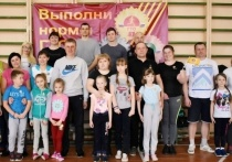 В Жарковском районе прошёл семейный праздник