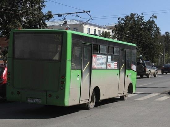 В Екатеринбурге автобусы изменили маршруты из-за