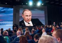 Путин сообщил об открытии в Кемерове НОЦ