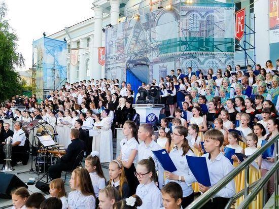 Сводный хор из 400 волгоградцев выступит под открытым небом