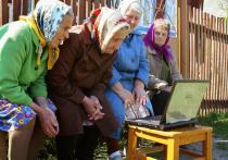 В Калмыкии прибавили за стаж сельским пенсионерам