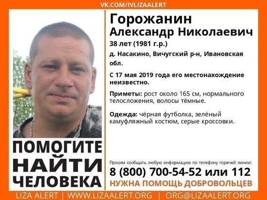 В Ивановской области пропал рыбак