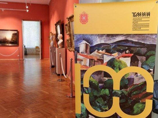 «Ночь в музее» в Туле открылась необычным перфомансом