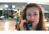 Бутина в видеообращении попросила о финансовой помощи