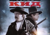 Киноафиша Крыма с 16 по 22 мая