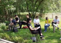 В Железноводске День искусств посвятили Софье Толстой