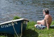 Какой отдых выбрать на пенсии: экзотику или «все включено»