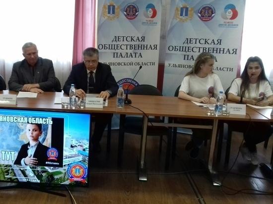 Мониторинг интересов ульяновских школьников проведут для профилактики асоциального поведения