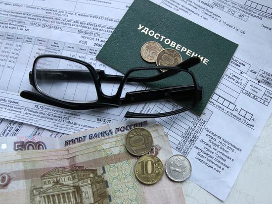 Минтруд предложил поменять методику при расчете пенсий