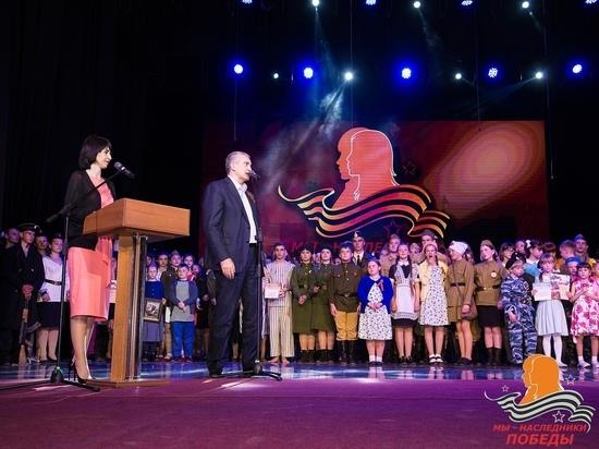 В Симферополе состоялся финал V Республиканского творческого конкурса «Мы - наследники Победы!»