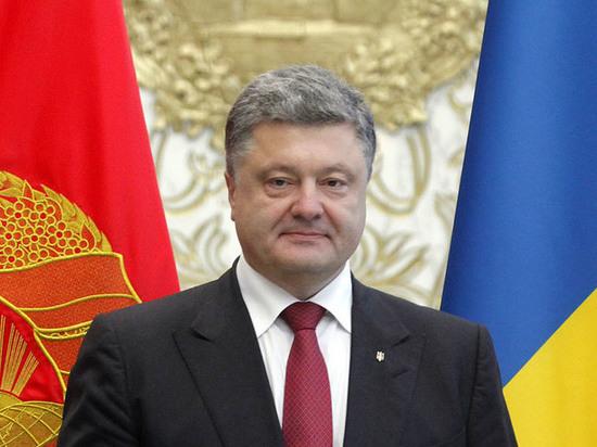Порошенко опубликовал прощальное обращение к соотечественникам