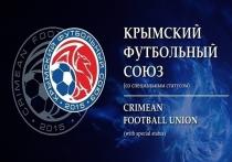 Футбол в Крыму: шестое поражение подряд