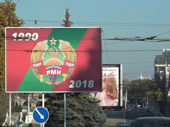Депутат Госдумы: российские паспорта начнут выдавать в Приднестровье