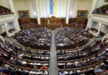 В Раде считают, что Украина не должна отдавать долги МВФ