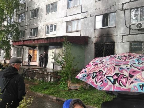 В Нижнем Тагиле из-за пожара эвакуировали более ста жильцов дома, четверо пострадали