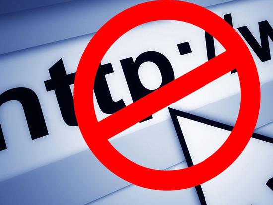 Ивановская прокуратура заблокировала сайт о продаже дипломов