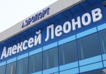 Находившийся в международном розыске за долги иностранец был пойман в кемеровском аэропорту