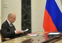 Кемеровскую область посетит министр финансов