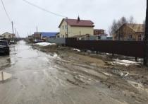 Власти Салехарда обещают восстановить размытые дороги Удачи