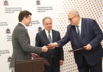 Нижегородская область получит три миллиарда рублей на расселение аварийного фонда