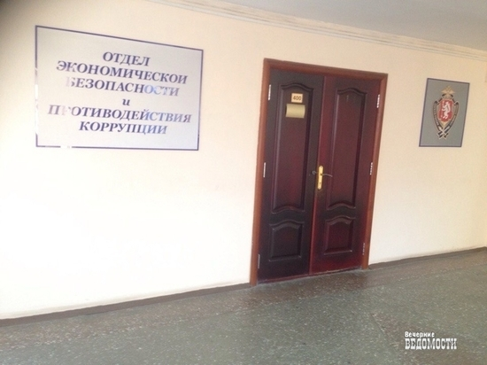 Назван новый руководитель ОЭБиПК Екатеринбурга