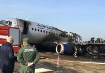 Погибшего в жуткой авиакатастрофе в «Шереметьево» Виталия Вельмякина похоронят в Мордовии