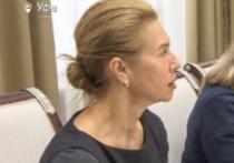 Российская чиновница покончила с собой после разговора с начальством