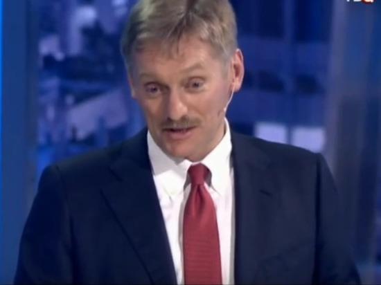 Кремль прокомментировал заявление Зеленского о возврате Крыма Украине