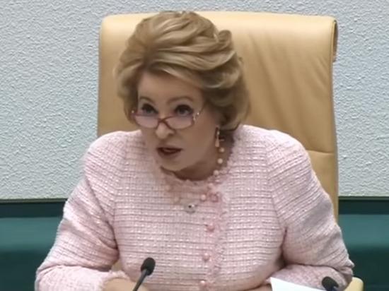 Журналисты «Коммерсанта» ушли из издания из-за статьи о Матвиенко