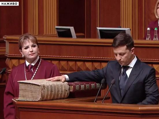 После инаугурации президента Зеленского на Украине заговорили об импичменте