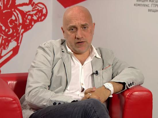 Захар Прилепин избил поэта во Владивостоке из-за позиции по Донбассу