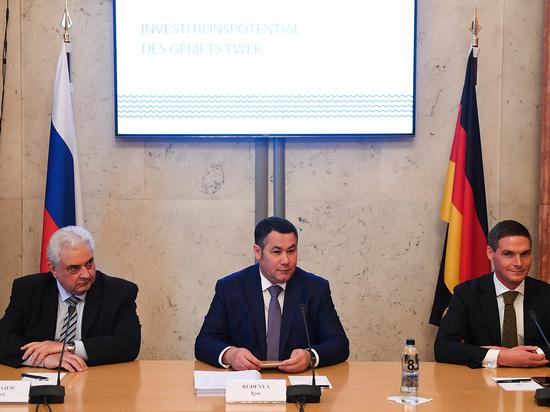 Игорь Руденя: бизнес-миссии в Германию станут ежегодными