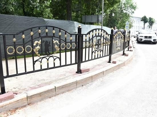 Мэрия Ярославля ищет подрядчика устанавливавшего заборы в центре города