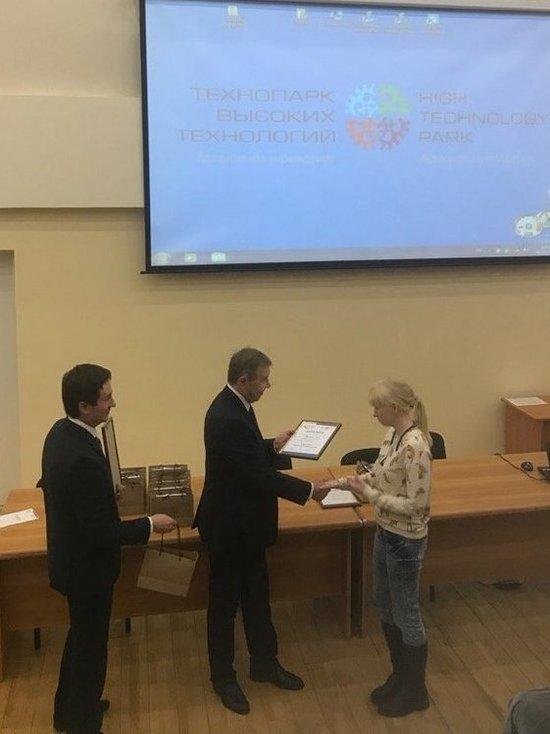 Победитель Всероссийского конкурса инновационных проектов работает и учится в Сургутском государственном университете